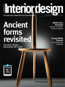 Commercial-Interior-Design-2014-November